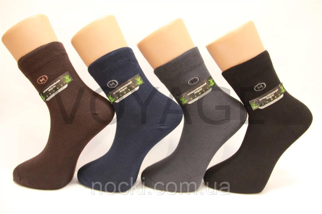 Мужские носки средние стрейчевые,кеттельный шов,200 Мontebello 41-44 темные ассорти