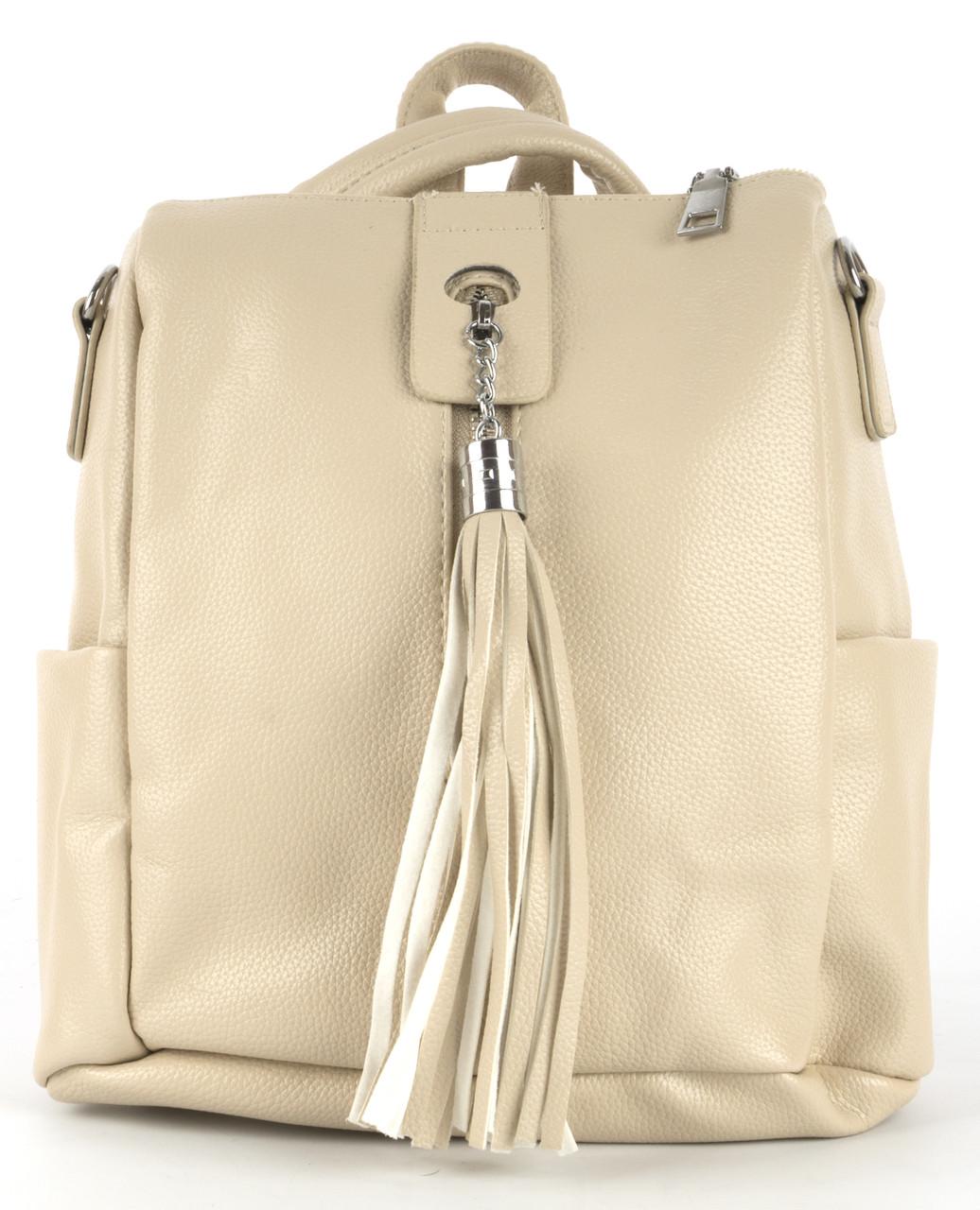 Женский небольшой рюкзак art. 602