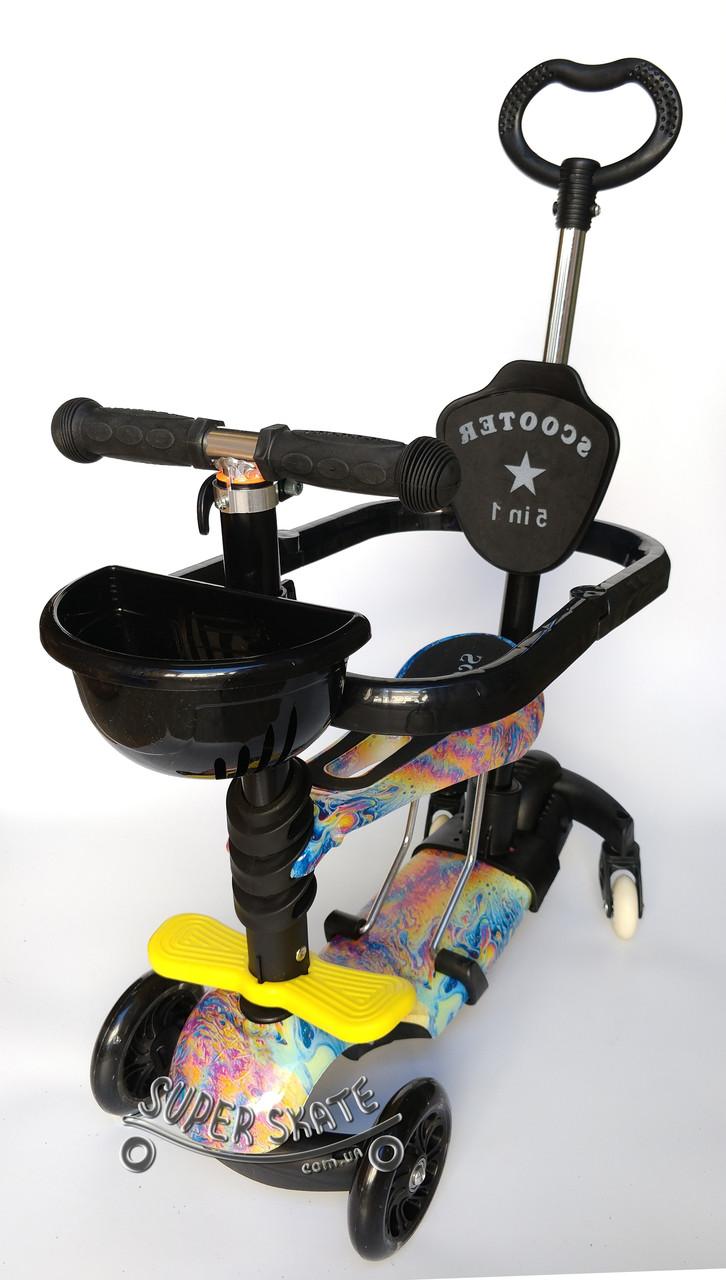 Детский Самокат с ограничителем 5 в 1 Scooter - Самокат с бортиком и родительской ручкой  - Кислота
