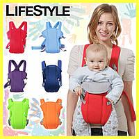 Слинг-рюкзак (носитель) для ребенка Babby Carriers