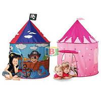 Детская игровая палатка. Две расцветки. Размер: 105х105х125 см. Легко складывается. M 3317