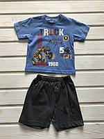 Костюм футболка шорти для хлопця 1 рік