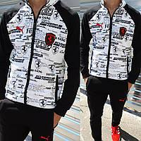 Мужской костюм cпортивный Турция ткань двунить штаны зауженные на змейках цвет белый, фото 1