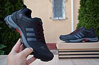 Чоловічі кросівки Adidas Climaproof, Репліка, фото 1