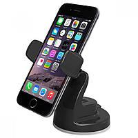 Автомобильное крепление для смартфона iOttie HLCRIO115 Easy View 2 Black