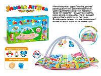 Коврик детский развивающий в коробке(7) код 41088