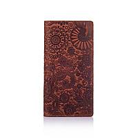 """Дизайнерський гаманець на 14 карт з натуральної матової шкіри коньячного кольору з авторським художнім тисненням """"Mehendi Art"""", фото 1"""