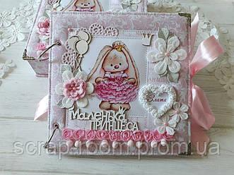 Мамины сокровища для девочки, первый альбом, фотоальбом 21 на 21 см, набор под заказ, шкатулка 20*20 см