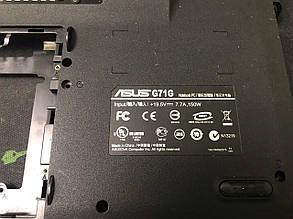 Нижнее корыта корпуса для ноутбука Asus Rog G71G, фото 2