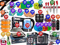 30пр. Набор Rainberg (мультиварка,гриль электрический,чайник,кухонные весы,набор ножей и д.р.,)