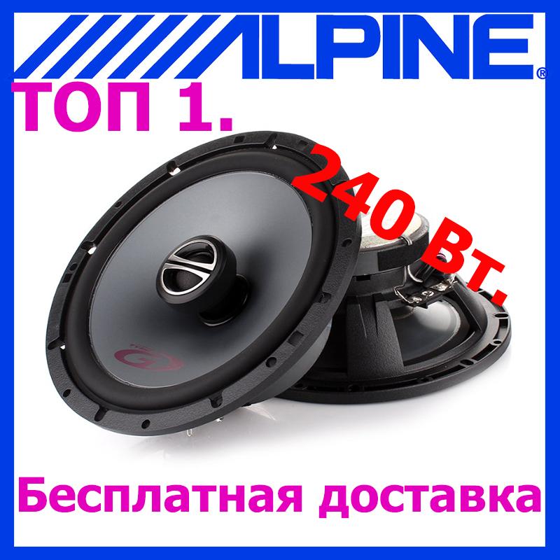 """Акустика для авто Alpine SPG-17C2 (2-пол.коакс..6,5"""",240/60Вт)"""