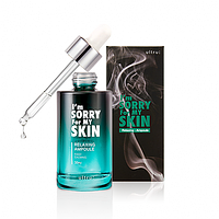 I'm sorry for my skin Relaxing Ampoule