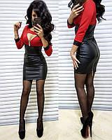 Короткое платье с рукавом 3/4 декольте на молнии, фото 1