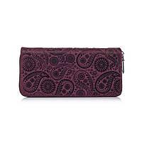 """Ергономічний гаманець фіолетового кольору, колекція """"Buta Art"""""""