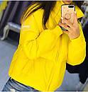 Куртка с высоким воротником, фото 4