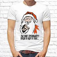 """Мужская футболка Push IT с новогодним принтом """"Ты еще трезвый?! Тогда я иду к тебе..."""""""
