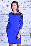 Нарядное женское платье,ткань креп-дайвинг+кружево,размеры :44,46,48., фото 4