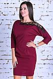 Нарядное женское платье,ткань креп-дайвинг+кружево,размеры :44,46,48., фото 6