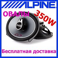 Акустика для авто Alpine SPG-69C3