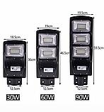 Автономный Консольный LED Светильник Solar Light 60w IP65, фото 5