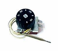 Терморегулятор капиллярный 50-300°С MMG Венгрия