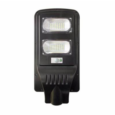 автономные консольные светильники