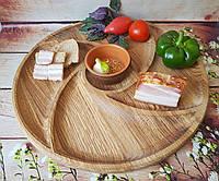 Деревянное блюдо-менажница 5 сегменов d 40 см, фото 1