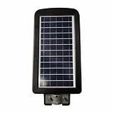 Автономный Консольный LED Светильник Solar Light 60w IP65, фото 3