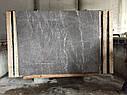 Mystic Grey, Мраморный слэб (сляб) 20мм, фото 3
