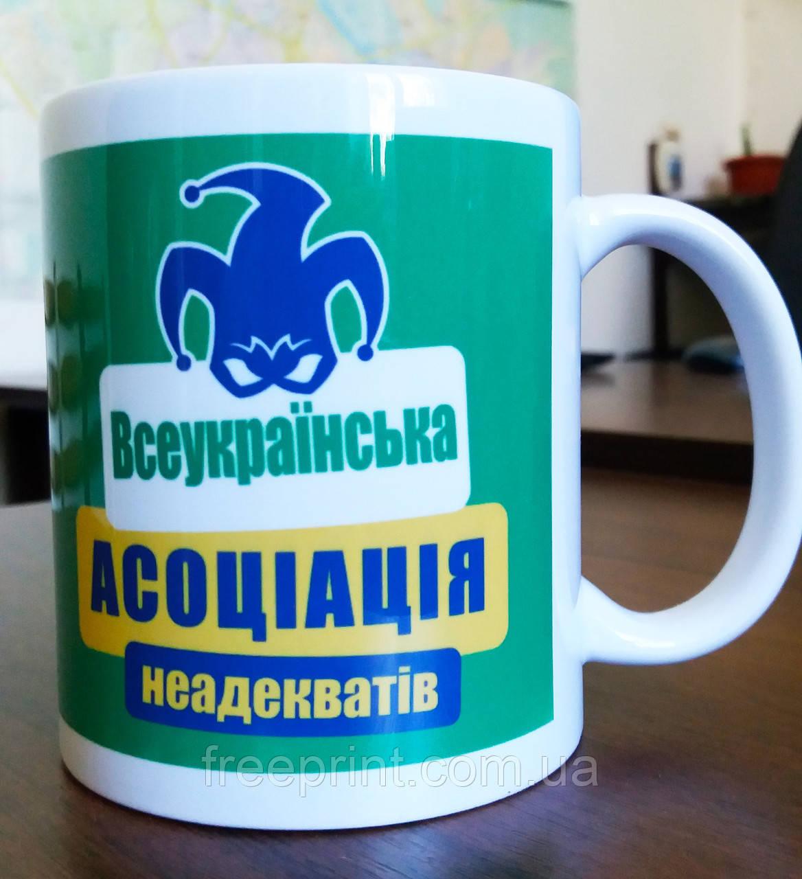 Чашка с изображением. Печать на чашках, кружках. Нанесение логотипа на чашку