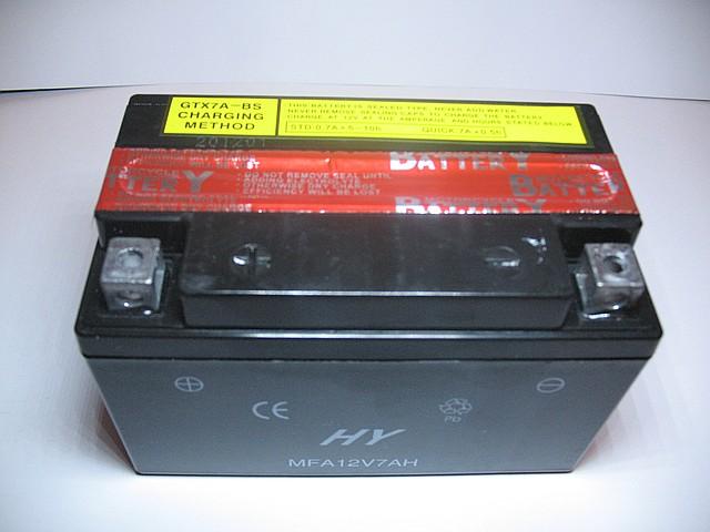 """Свинцово кислотный мото аккумулятор (обслуживаемый) 12v/7Ah 6MF2-7 -   Интернет-магазин """"VELOSPORT.OD.UA""""  в Одессе"""