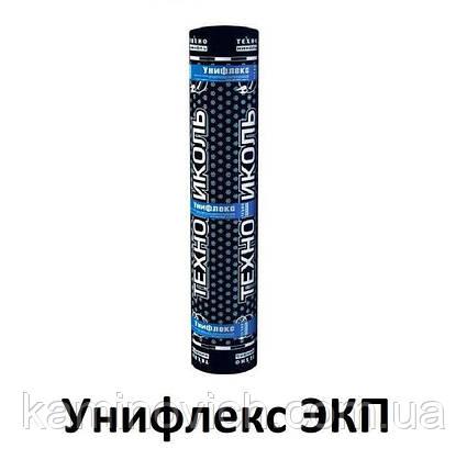 Унифлекс ЭКП, фото 2