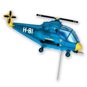 Фольгированный шар Вертолет 33см х 23см Голубой