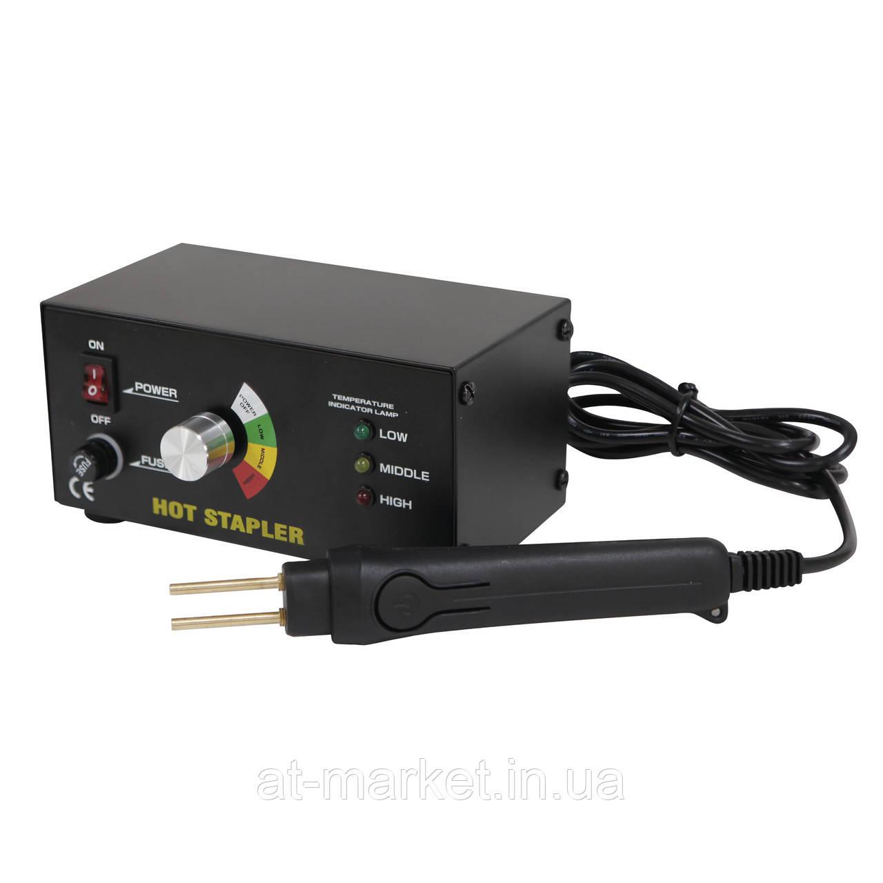 Степлер GYS для ремонта бамперов