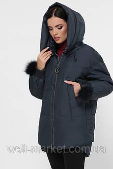 GLEM Куртка 862