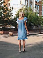 Женский летний голубой миди сарафан с прошвой и рюшами,,размер см и мл