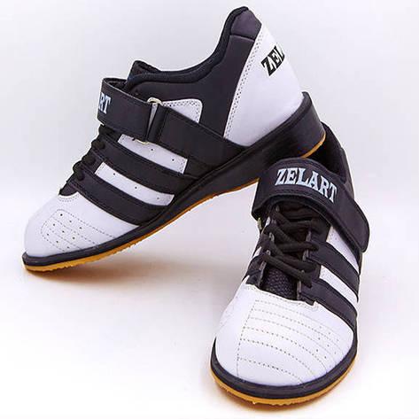 Штангетки обувь для тяжелой атлетики Zelart PU OB-4594 (40 р в OF), фото 2
