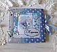 Альбом для сыночка, первый альбом, альбом для мальчика, фотоальбом 21 на 21 см, фотоальбом Тедди, фото 6