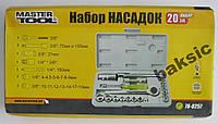 Набор ключей и насадок торцевых 20 шт, Mastertool , фото 1