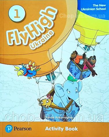 Fly High 1 Ukraine Activity Book  (рабочая тетрадь/зошит), фото 2