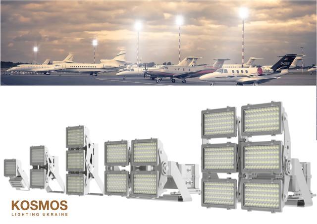 Модульный прожектор Kosmos HFlex для стадионов, терминалов, промышленности