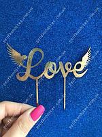 """Топер из ламинированного картона """"LOVE с крыльями"""", ширина 12см"""