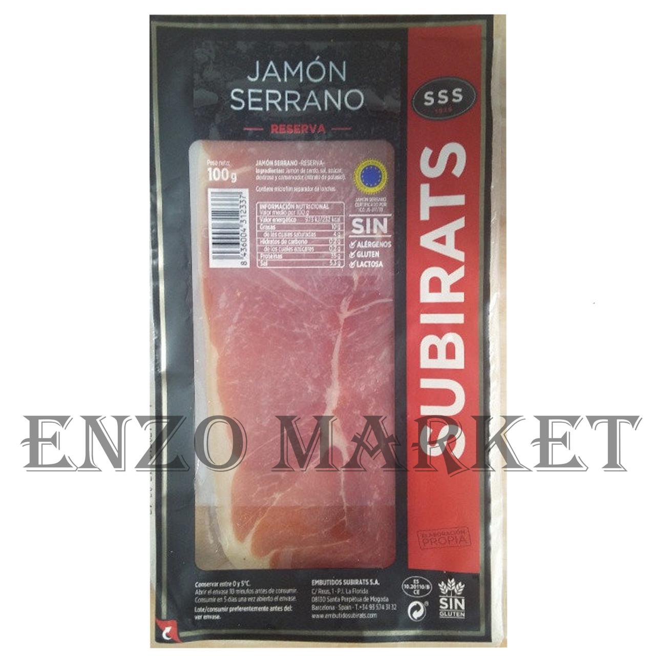 Jamon Serrano Subirats, 100 грамм
