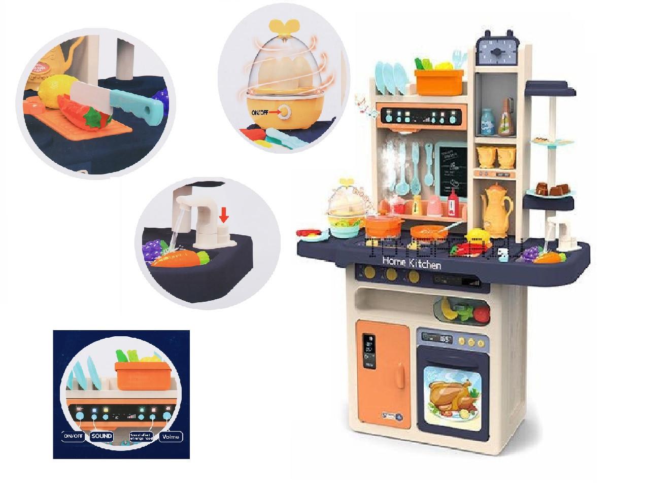 Кухня Детская звуковая вода, звук, свет Home Kitchen 889-155