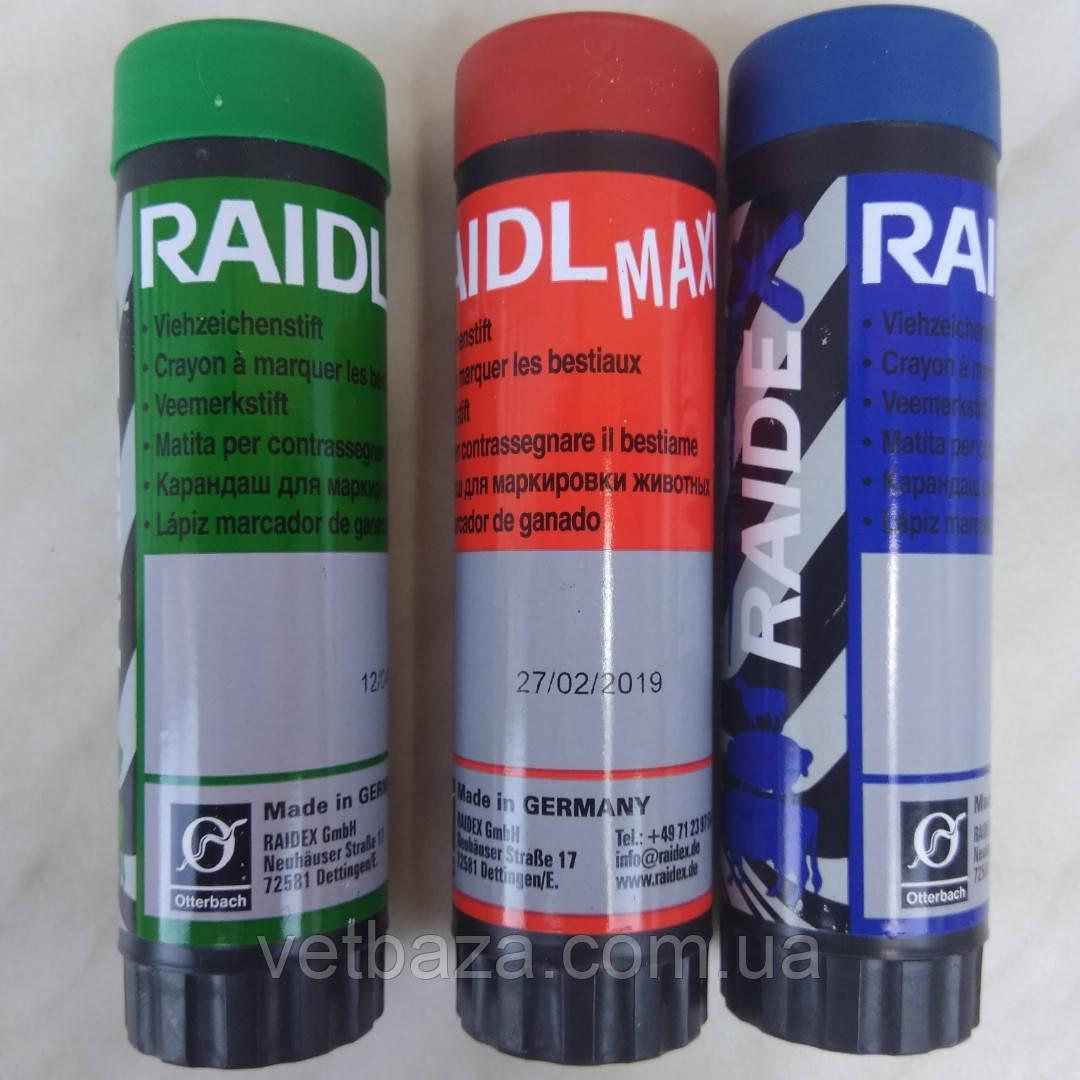 Карандаш (маркер) для маркировки животных: черный, красн., синий, зеленый, оранж, фиол