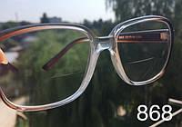 Очки с бифокальными линзами. Под заказ Модель 868