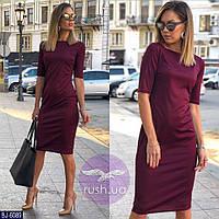 Женское платье с рукавом до локтя, фото 1