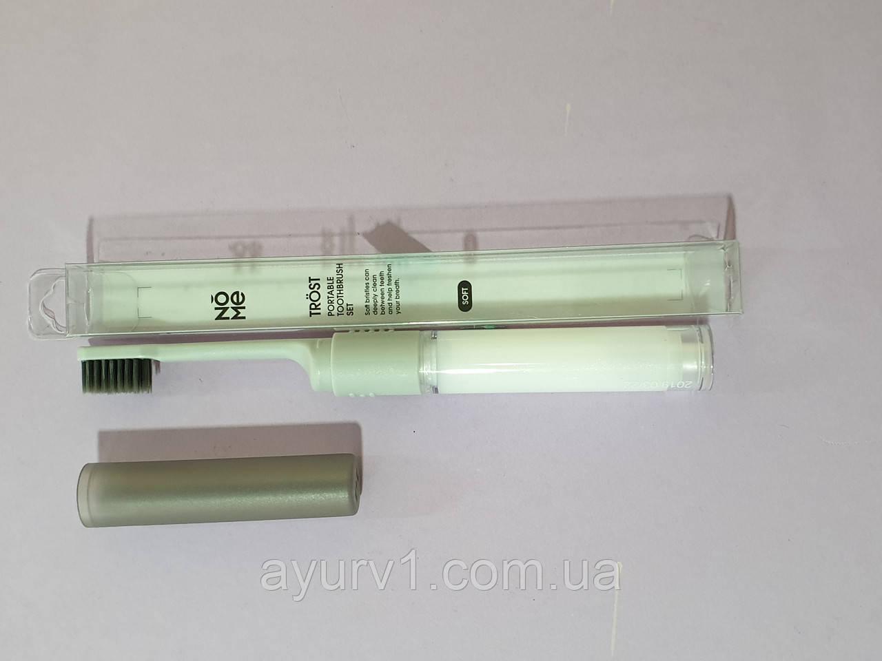 Дорожная зубная щетка с зубной пастой
