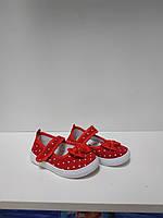Детские красные в горох мокасины для девочки . Размер 26-30