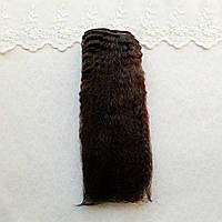Волосы для Кукол Трессы Мини Гофре ТЕМНЫЙ КАШТАН 15 см